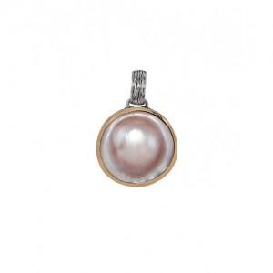 Colgante y cadena plata y oro perla Styliano - 2670506